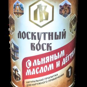 Лоскутный воск с льняным маслом и дегтем 1л