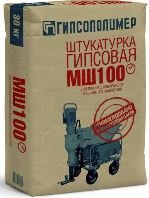 Штукатурка гипсовая МШ-100 30кг Гипсополимер 1