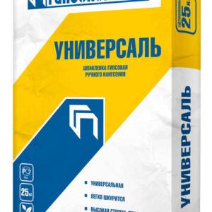 Шпаклевка гипсовая УНИВЕРСАЛЬ 25кг Гипсополимер