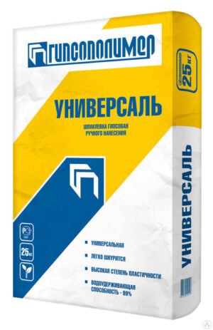 Шпаклевка гипсовая УНИВЕРСАЛЬ 25кг Гипсополимер 1