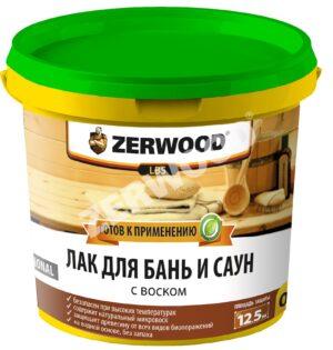 Лак для бань и саун, 2.5кг, ZERWOOD 1