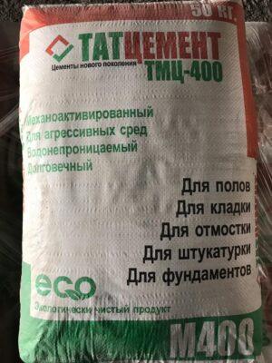 Цемент ПЦ-400 50кг ТАТЦЕМЕНТ 1